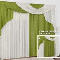 modelos de cortina acetinada para sala - Decore janelas e portas com Cortina acetinada para sala