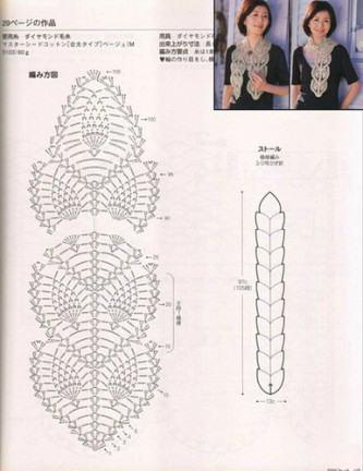 fotos de cachecol de crochê com gráfico