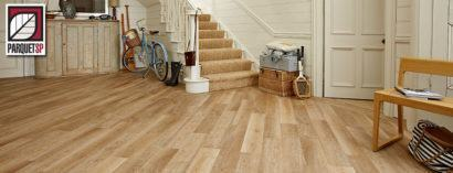 pisos laminados de madeira cinza