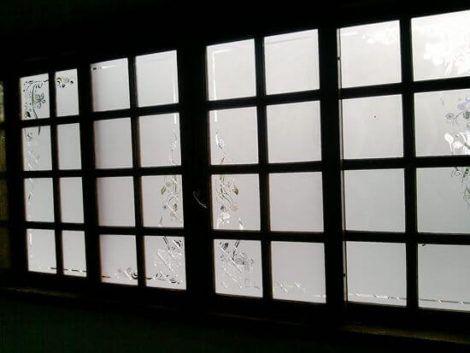 imagem 22 470x353 - Tipos de Vidro Jateado para Portas e Janelas